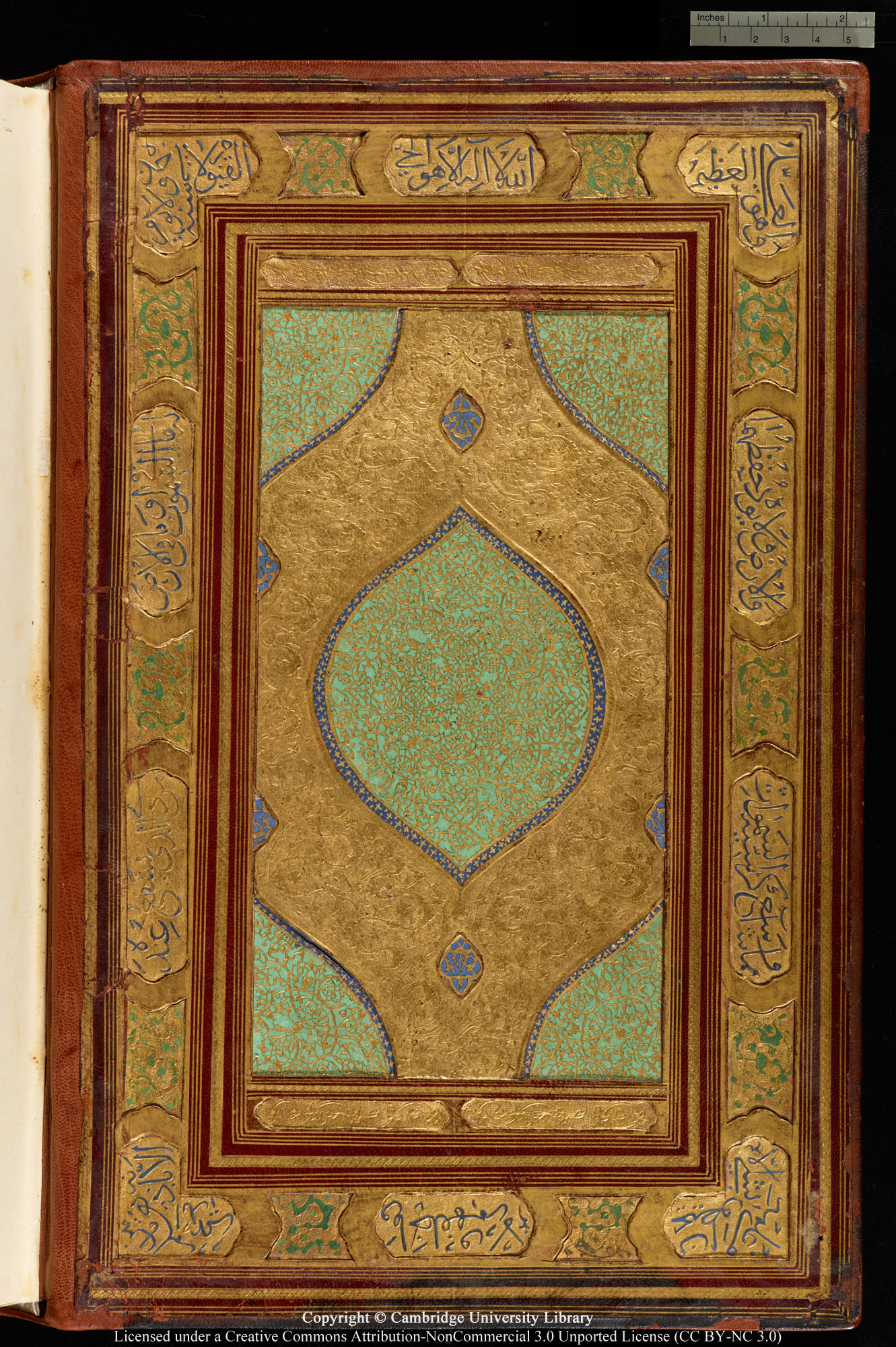al-Qur'ān (Nn.3.75), Illuminated Qurʾān from the library of Tipu Sultan, presented to the University of Cambridge by the Court of Directors of the East India Company in 1806. Accessible in the Cambridge digital library: https://cudl.lib.cam.ac.uk/view/MS-NN-00003-00075/1