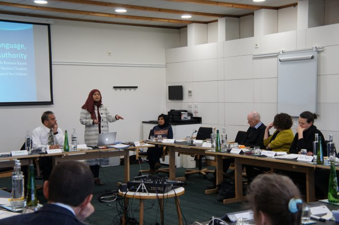 <p>Ms Romana Kasmi speaking to the conference</p>
